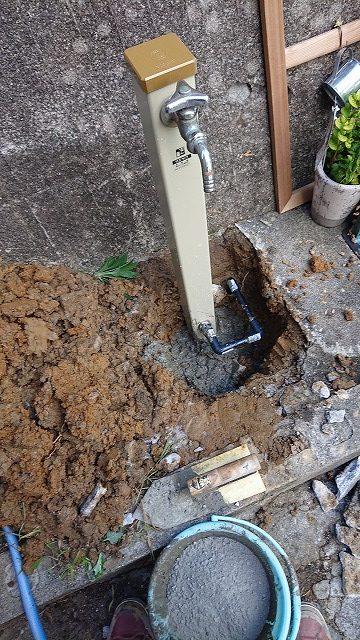 漏水調査後の修理